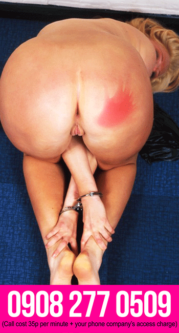 img_phone-sex-chat-cheap_ass-spanking-phone-sex-chat-lines